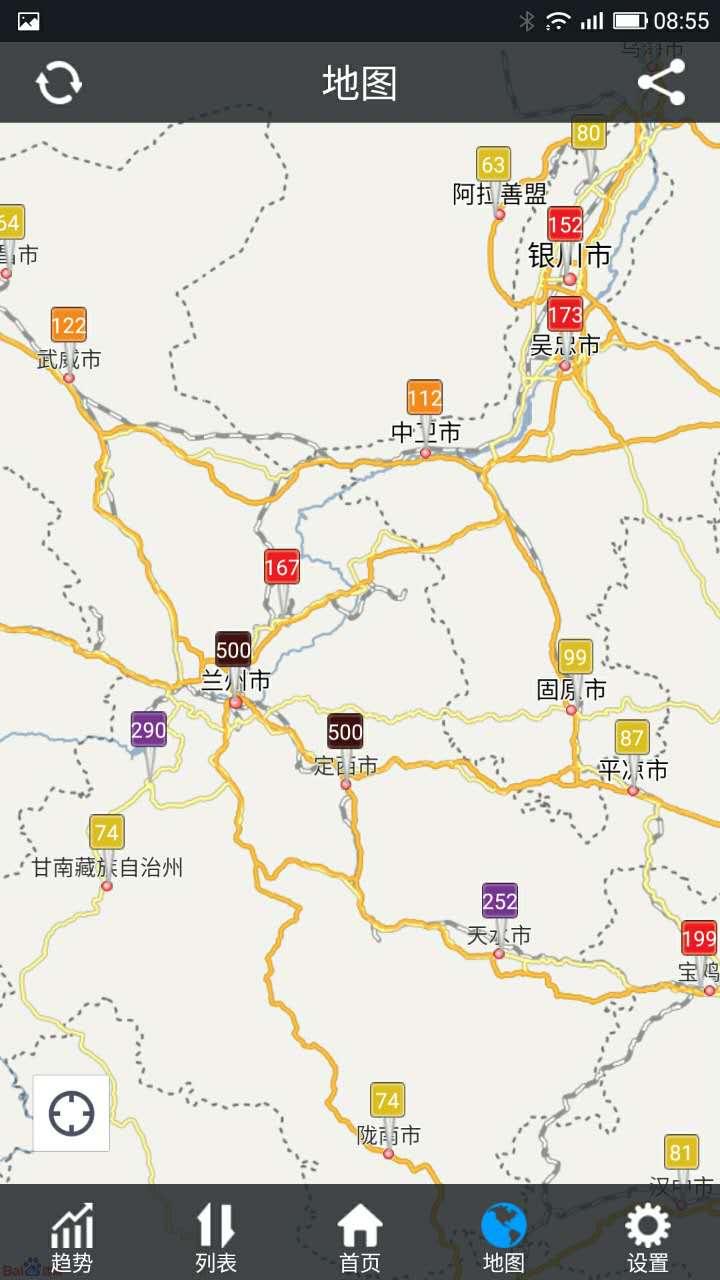 """甘肃多城市出现沙尘天气 兰州,定西两市空气质量指数"""""""