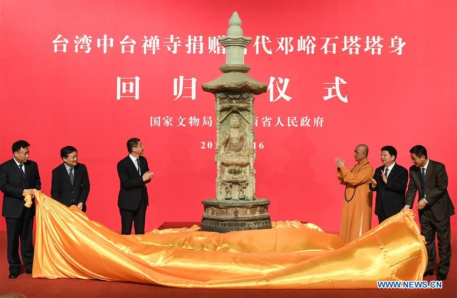 Guests attend a donation ceremony for Dengyu stone tower at Shanxi Provincial Museum in Taiyuan, capital of north China