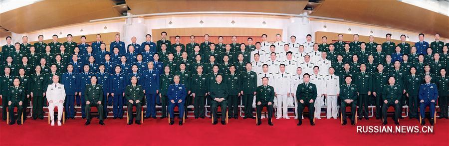 Си Цзиньпин встретился с командованием реорганизованных частей НОАК корпусного уровня. На фото -- выступление Си Цзиньпина