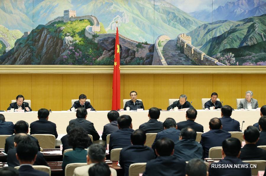 Ли Кэцян подчеркнул важность перехода к новым стимуляторам экономического роста