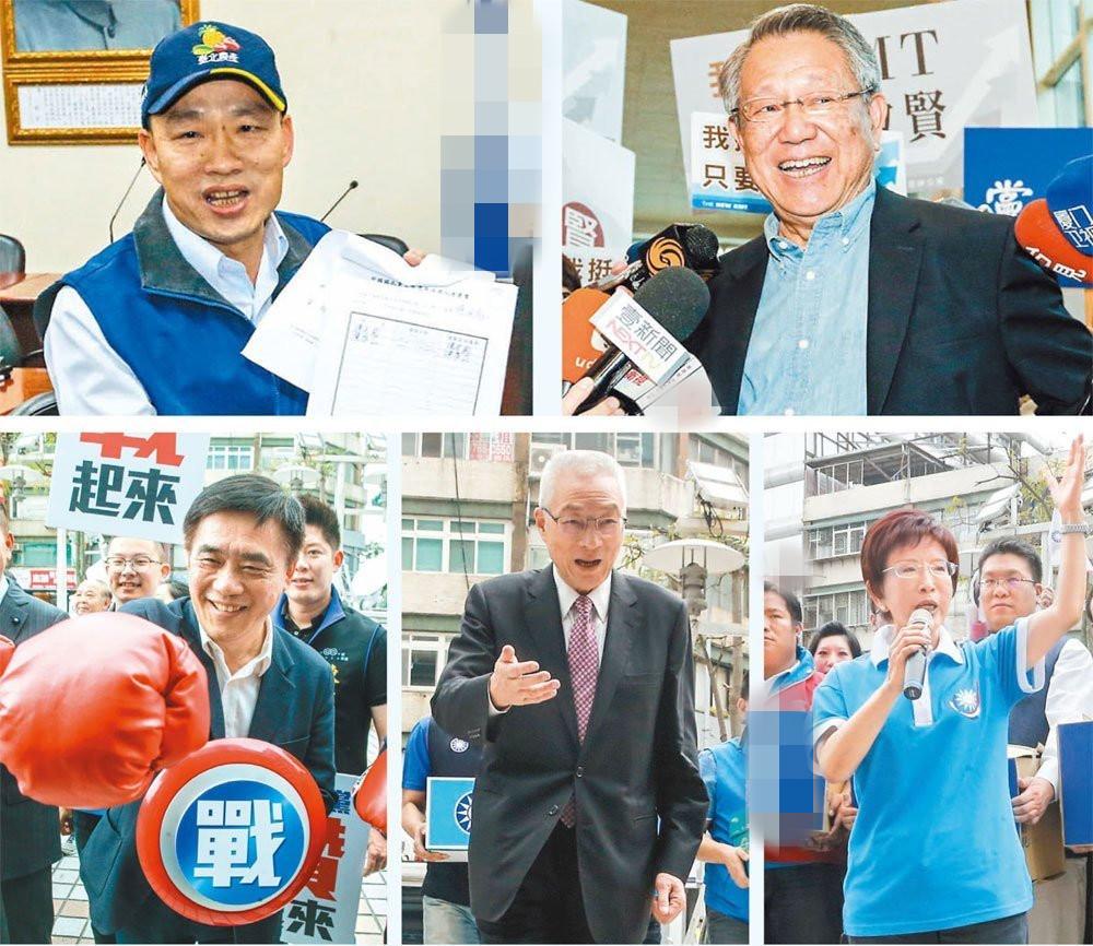 国民党主席参选人。(图片来源:台湾《联合报》)