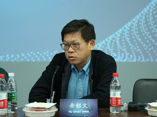 余韶文先生