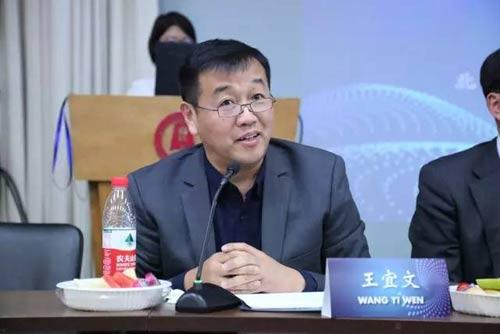 王宜文教授