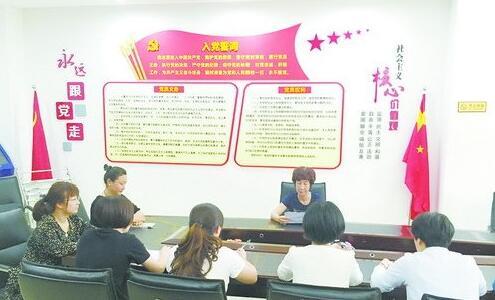 金安社区老党员吴秀丹讲党课