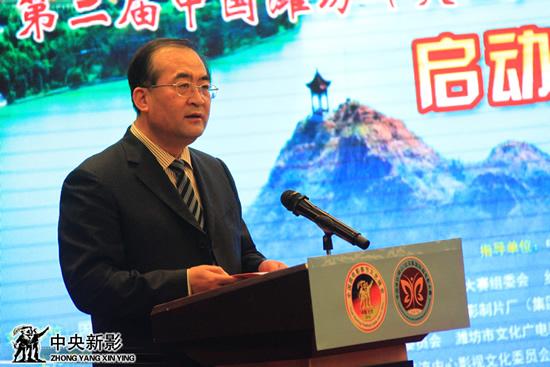 潍坊市副市长、峡山区党工委书记马清民