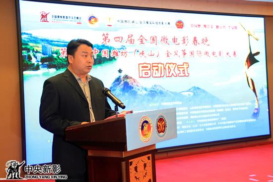 中央新影集团微电影发展中心副主任许峰宣读名单