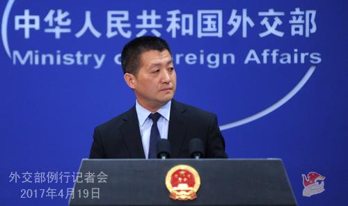 Пекин призвали Токио к сдержанности в словах и поступках