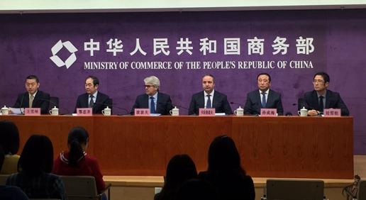 """Организаторы называют его """"саммитом бизнеса"""" накануне встреч лидеров двух стран"""