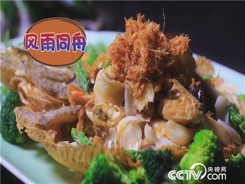 食尚大轉盤:魚癡背後有美味 4月23日
