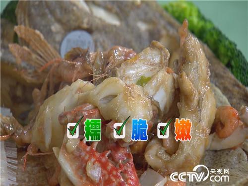 食尚大转盘:鱼痴背后有美味 4月23日