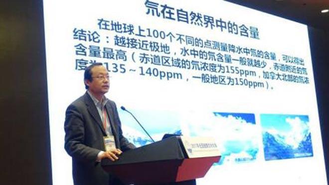 上海交通大学生命科学技术学院丛峰松教授发表演讲