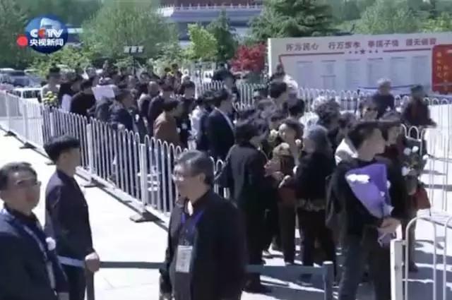 86版《西游记》总导演杨洁遗体告别仪式昨举行 各界送别