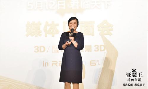 华纳兄弟执行副总裁中国区董事总经理赵方女士发表讲话