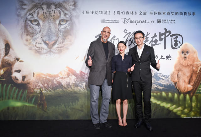 This weekend, much of the world will mark Earth Day, the global campaign aimed at raising environmental awareness. And in honor of the occasion, DisneyNature - a subsidiary of the animation giant - is releasing a special film, called Born in China.