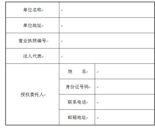 """2017年""""国家品牌计划""""入选客户研究合作公司招标公告"""