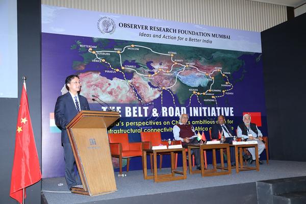 Un séminaire organisé par la Fondation indienne de la recherche