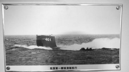 第一艘核潜艇航行的老照片。