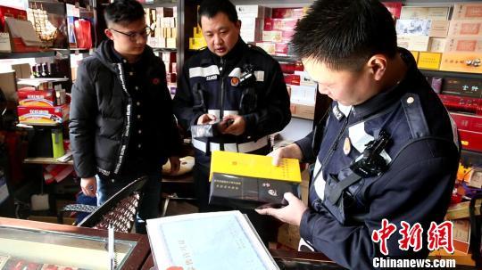 四川出台涉烟违法举报奖励政策最高奖励30万元