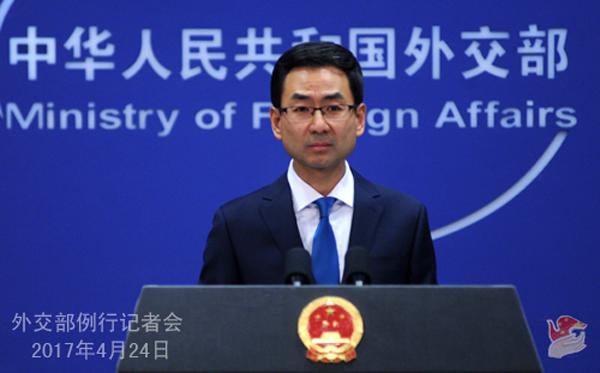 La Chine appelle au calme et à la retenue concernant la péninsule de Corée