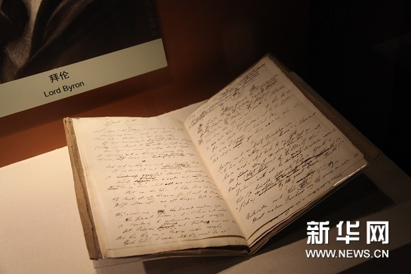 The National Library of China in Beijing is currently playing host to a collection of London