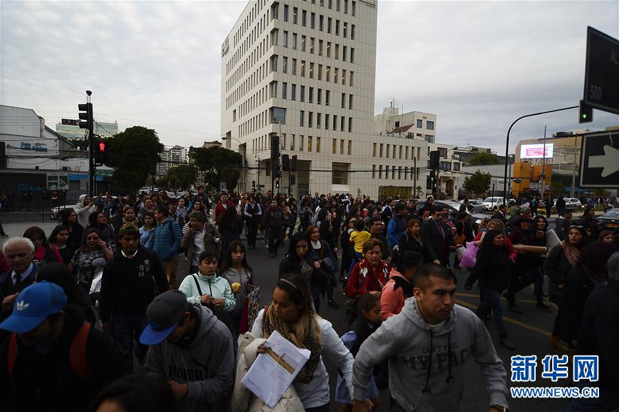 Un sismo hizo temblar el centro de Chile
