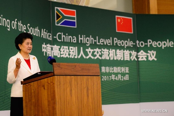 الصين وجنوب افريقيا تطلقان آلية لتبادل الأفراد