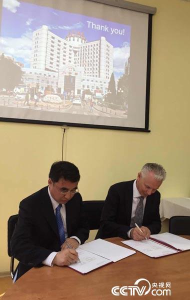 北京中医药大学与俄联邦国立彼得罗夫肿瘤科学研究院进行学术交流并签署全面合作备忘录