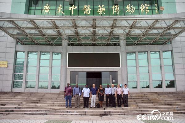 2015年7月18日,马拉维卫生部常务副部长Dr.Magwira率团访问广州中医药大学。