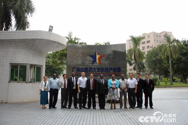 2015年7月19日,马拉维代表团考察广州中医药大学科技产业园