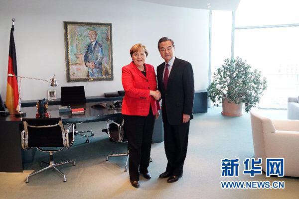 Китайско-германские отношения