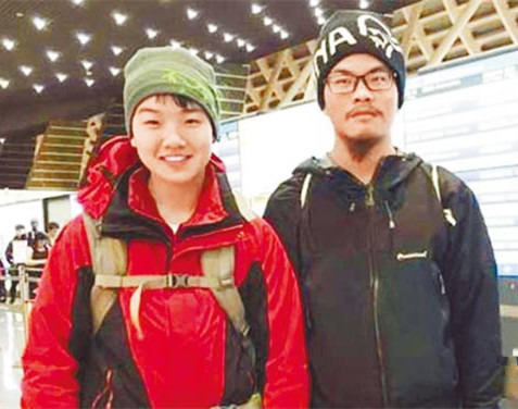 两人登喜马拉雅山失踪53天,终被寻获