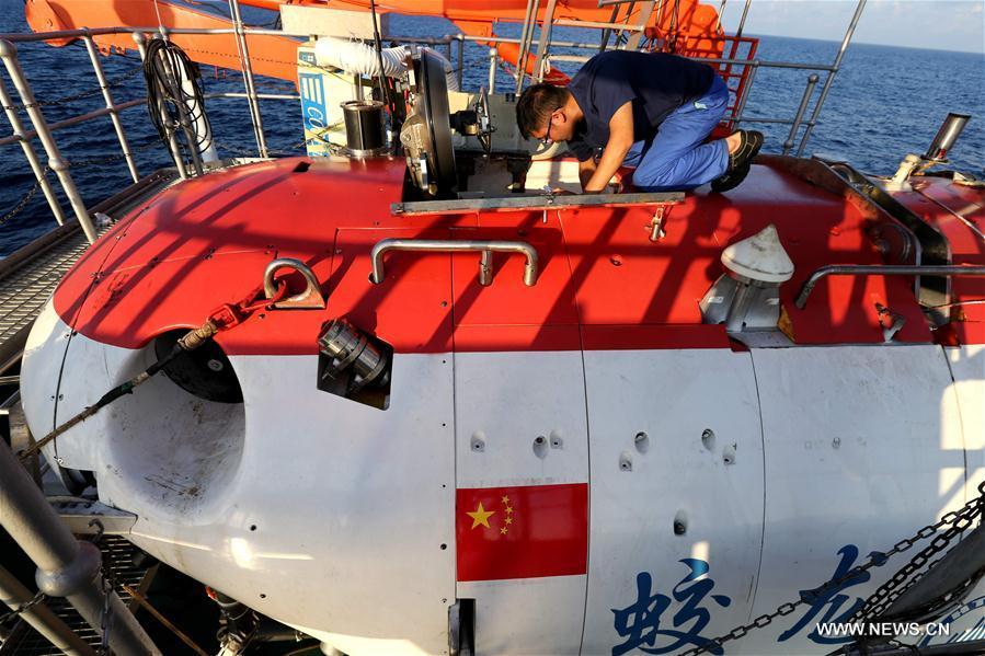 Chine : le submersible Jiaolong effectue une plongée en mer de Chine méridionale
