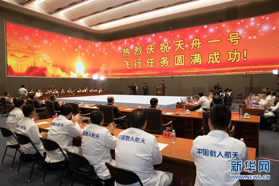 Tianzhou-1 termine sa première mission de ravitaillement en carburant