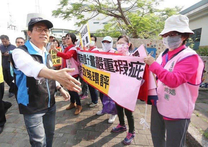 台湾环保团体要求应做产业等政策环保评估