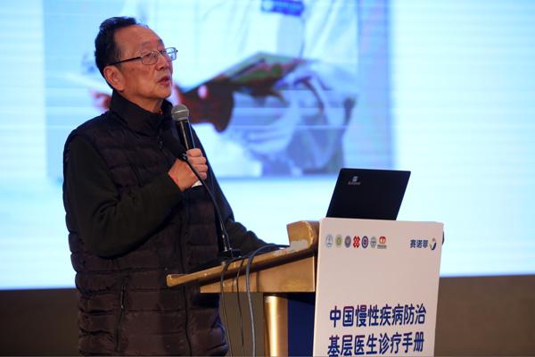 著名心血管病专家、北京大学人民医院心研所所长胡大一教授发言