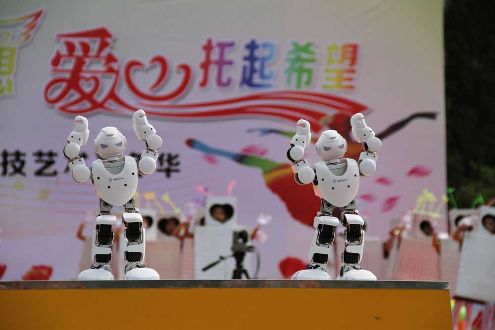 A sci-tech festival held at Baotou First Experiment Primary School in June, 2016