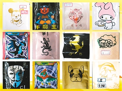 """图中""""十二生肖毒包""""以新奇有趣包装,诱骗青少年上瘾。图片由台湾警务部门提供"""