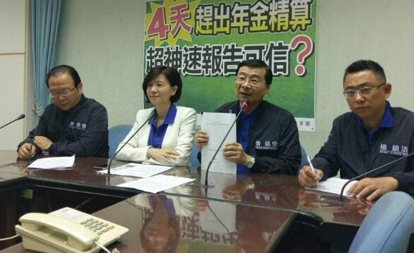 """国民党""""立委""""林德福(左一)、党团书记长王育敏(左二)、国民党""""立委""""曾铭宗(右二)、国民党""""立委""""杨镇浯(右一)。(图片来源:台湾《联合报》)"""