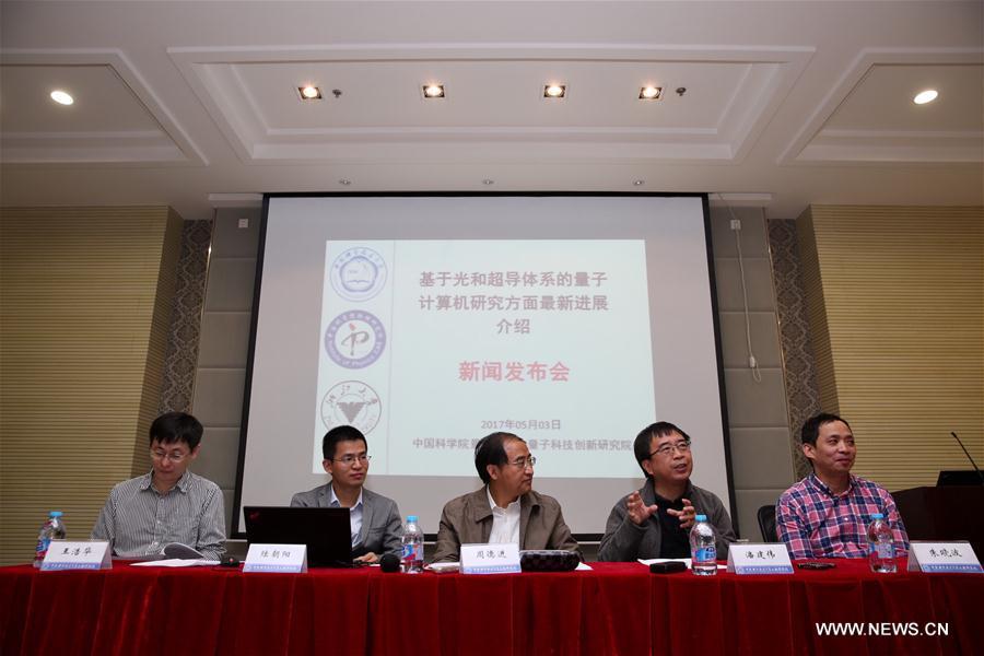 Des scientifiques chinois réalisent une grande percée dans l