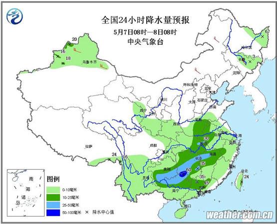 南方5省区等地有暴雨 北方持续升温