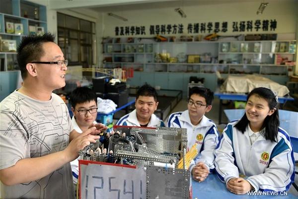 الصين تزيد حجم الإنفاق على التعليم في العام 2016