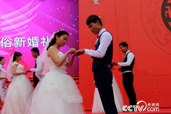 婚礼现场的罗云云和郭兴龙