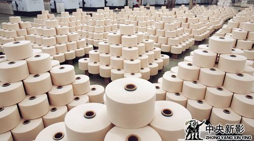 新疆纺织工厂