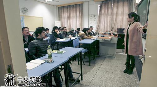 外国人来华学汉语