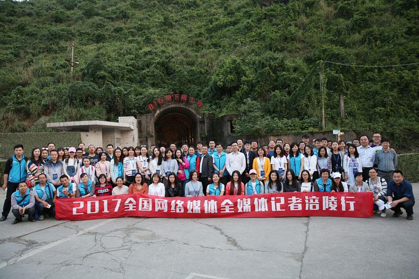 """""""全国百家网络媒体记者看重庆""""来到涪陵。-华龙网记者-刘嵩-摄"""