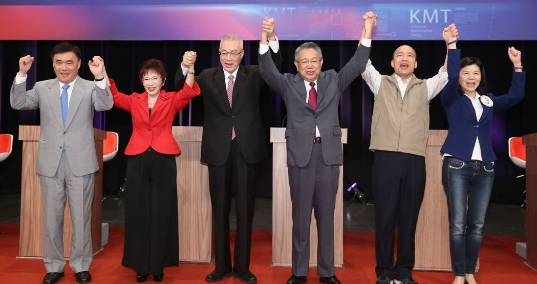国民党主席选举进入倒数冲刺。(图片来源:台湾《联合报》)