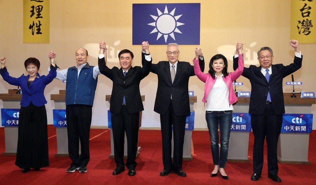国民党主席选举辩论会。(图片来源:台湾《联合报》)