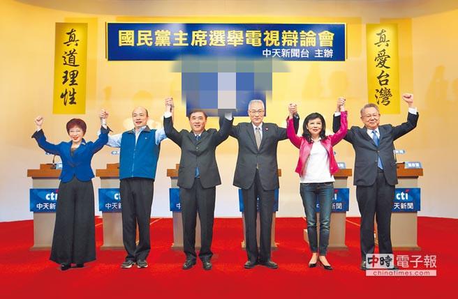 """国民党主席选举10日举办电视辩论会。(图片来源:台湾""""中时电子报"""")"""