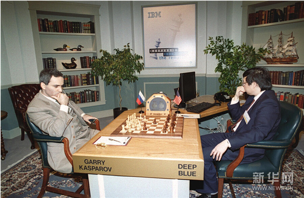 Deep Blue defeats Garry Kasparov in chess match on May 11, 1997