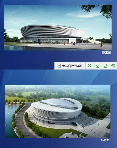 全运场馆——天津理工大学体育馆